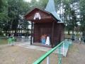 golubaya-krynitsa-02